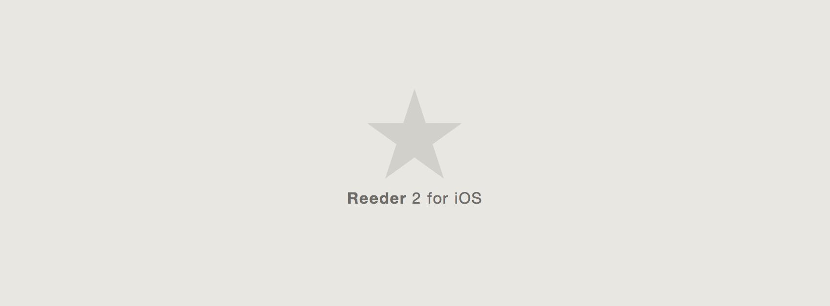Reeder 2